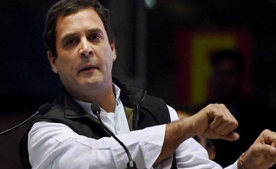 Rahul Gandhi (File Photo)